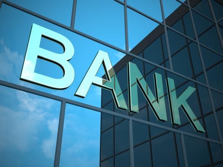 оплатить кредит банк санкт петербургзайм в залог недвижимости
